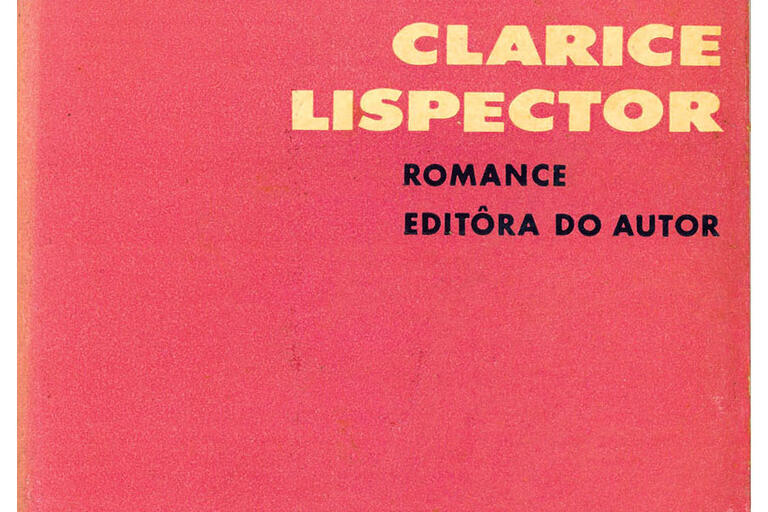 The plain red Brazilian cover of Lispector's book, The Passion According to G.H. (Image from Wikimedia.)