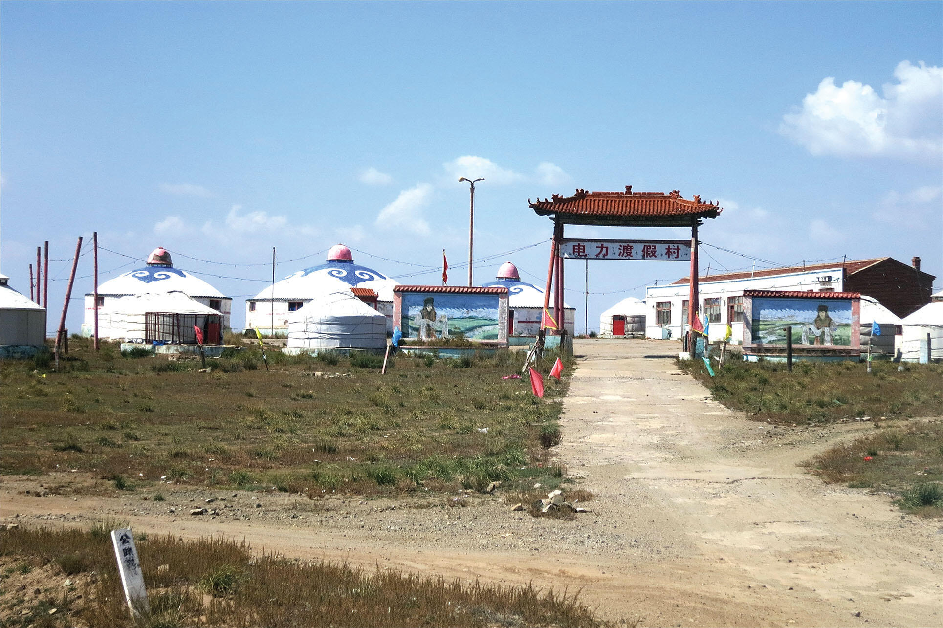 """Concrete yurts in a dusty landscape for a supposedly """"authentic Mongolian eco-tourism resort"""" built in an attempt to provide traditional herders with an alternate source of income. (Photo by Julie Klinger.)"""
